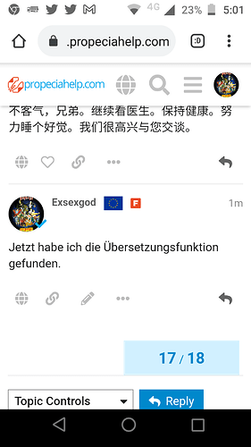 Screenshot_20210825-050126
